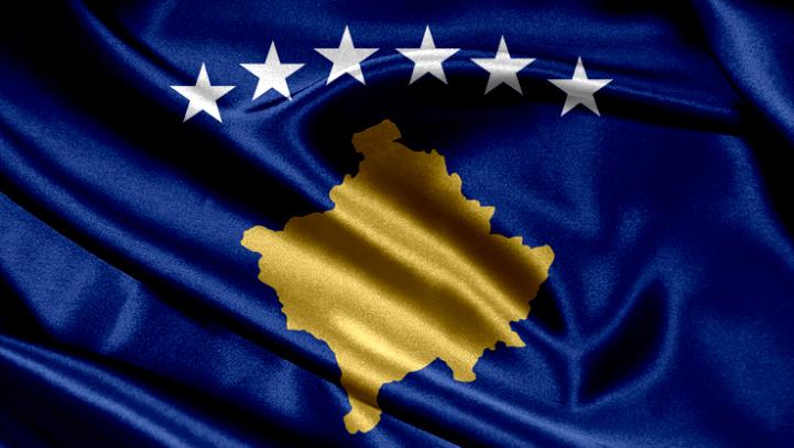 Kosovo AMSCA Support